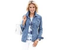 Джинсовая куртка 250738